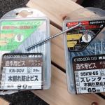 DIY木割れ防止ビス